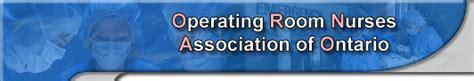 Association Of Operating Room Nurses by Operating Room Nurses Association Of Ontario