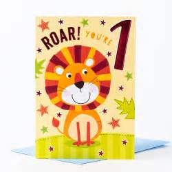 1st birthday card roar you re 1 only 59p