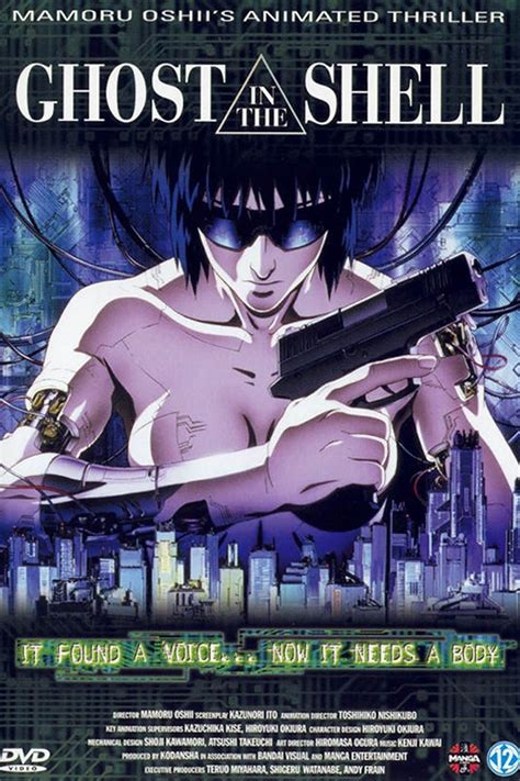 film anime movie ghost in the shell adventures in backstory