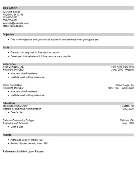 Resume Maker Website Resume Exle 17 Free Resume Creator