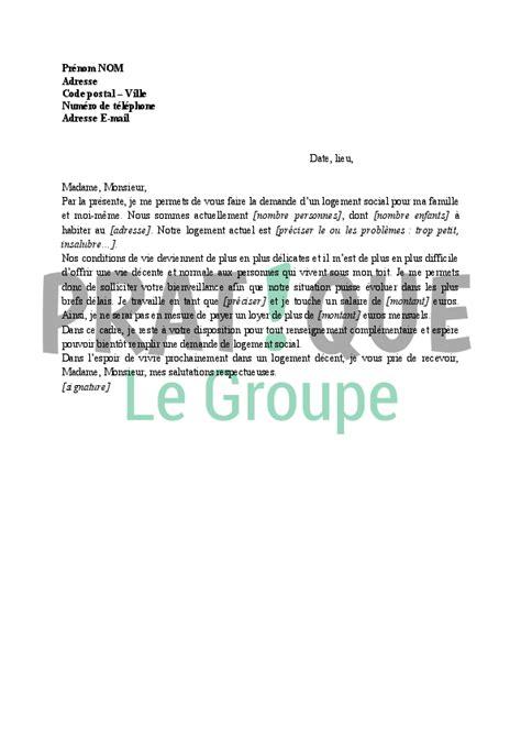 Exemple De Lettre Pour Demande De Logement Hlm Lettre De Demande De Logement Social Pratique Fr