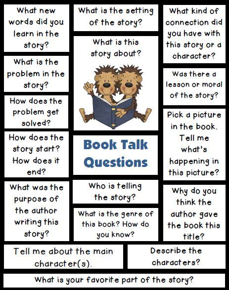 ask for purrfect advice books book talk questions to ask students about their reading