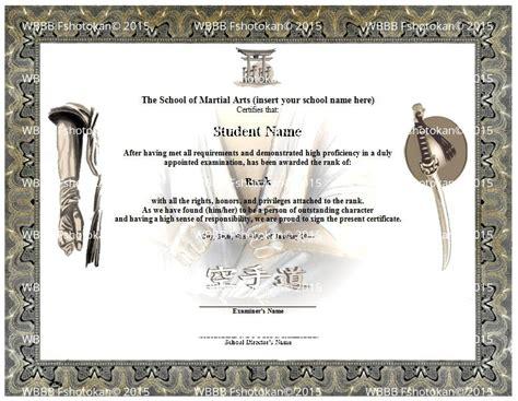 martial arts certificate templates ready stance martial arts karate rank belt certificate