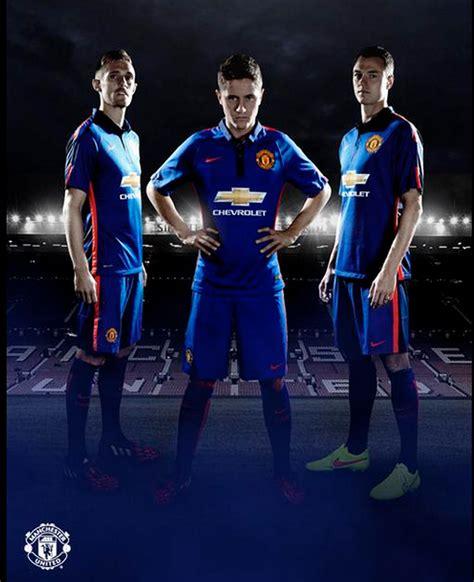 Manchester United 3rd manchester united 3rd kit mirror