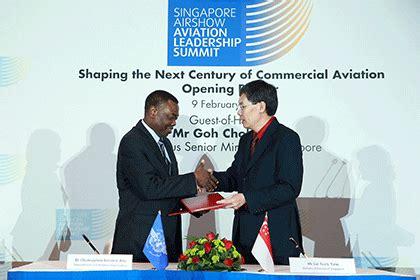 Qee Key Certis Cisco singapore aviation academy