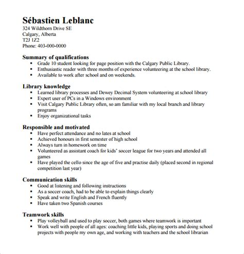 High School Librarian Resume by 7 Sle High School Resume Templates Sle Templates