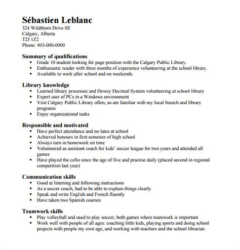 sample high school resume template 6 free documents in - Sample High School Resume