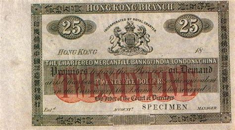 twenty five dollars hong kong mercantile bank of india london china twenty