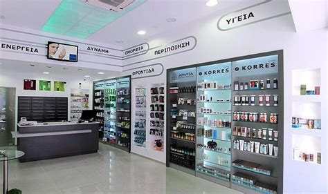 pharmacy layout design ideas pharmacy ideas google search pharmacy ideas