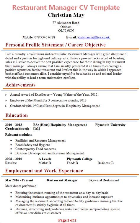 cv format restaurant restaurant manager cv