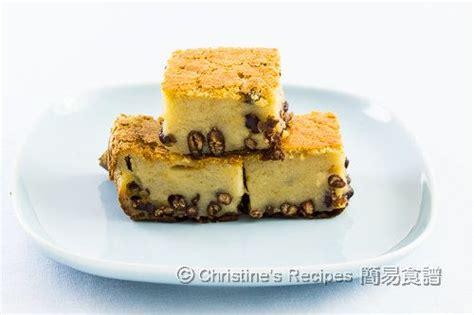 new year cake baked baked new year cake recipe dishmaps