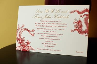 wedding invitations incorporating cultural designs