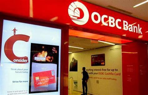 ocbc bank ocbc bank branches in singapore shopsinsg