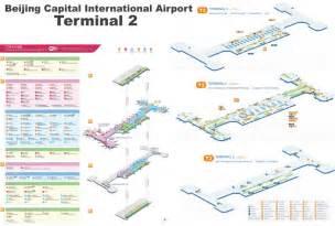Car Rental Dubai International Airport Terminal 2 Beijing Capital International Airport Terminal 2 Map