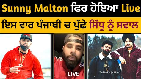 sunny malton byg byrd  reply sidhu moose wala