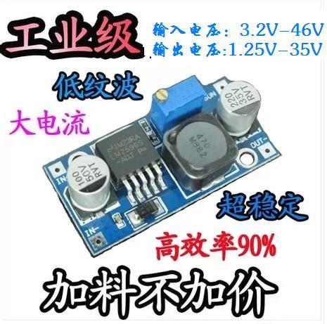 Module Dc Dc Converter Step Type Mini Lm2596 lm2596s module 3a dc dc step power supply module 3a