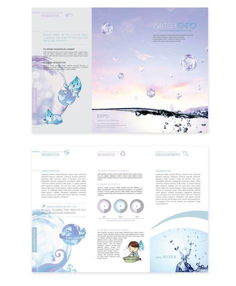 brochure template gfx 애드레이아웃 카탈로그 브로셔 리플렛 배너 등 가장 빠른 시안을 만드는 방법 브로셔 참고