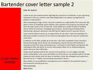 Bartender Resume Cover Letter by Bartender Cover Letter