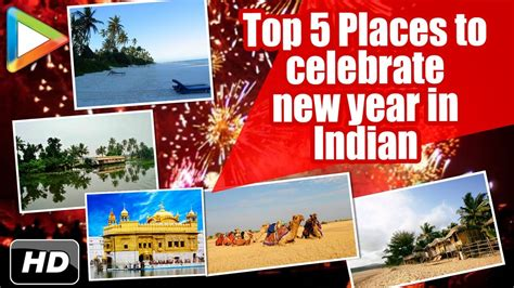 new year special top 5 best places in india to celebrate