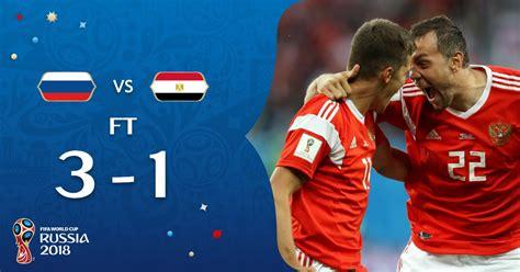 vs russia world cup hasil pertandingan world cup 2018 russia vs mesir skor 3 1