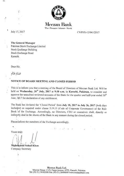 Meezan Bank Letter Of Credit iban generator meezan bank autos post