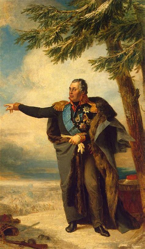 portrait  mikhail kutuzov george dawe hermitage museum