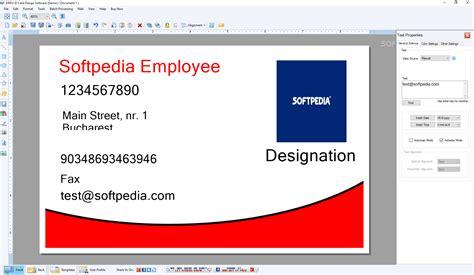 drpu id card design online download drpu id card design software 8 5 3 2