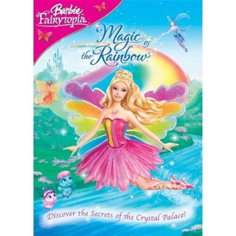 barbie film qartulad ბარბი ფეირტოპია ჯადოსნური ცისარტყელა ქართულად barbie