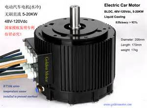 Electric Car Motor Rating Ce Zulassung Bldc Motor 10kw Elektroauto Umbausatz