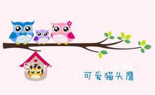 Stickers cartoon animal owl wall sticker wall decal wallpaper house