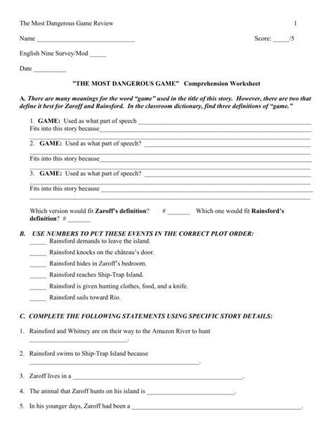 The Most Dangerous Worksheet