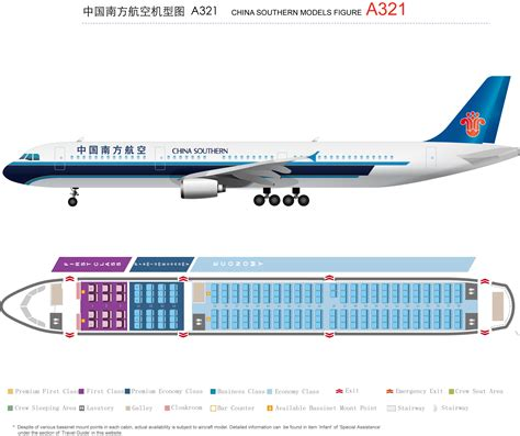 airbus a321 cabin layout a321 profile of airbus company china southern airlines co