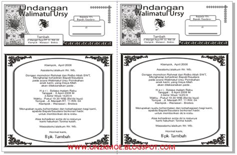 template undangan walimah cdr download template undangan download undangan gratis desain undangan pernikahan