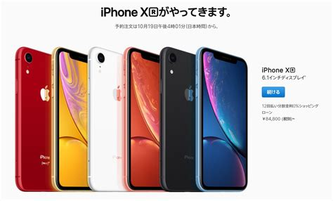 iphone xr engadget