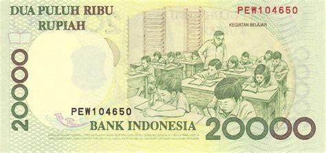 Golok Komodo 7 Inch rp 20000 tahun 1998 galeri uang rupiah indonesia