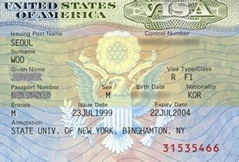 Visa Letter Que Es C 243 Mo Conseguir Visado Para Estados Unidos Facilmente