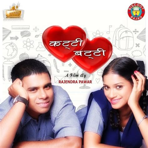download mp3 from katti batti katti batti songs download katti batti mp3 marathi songs