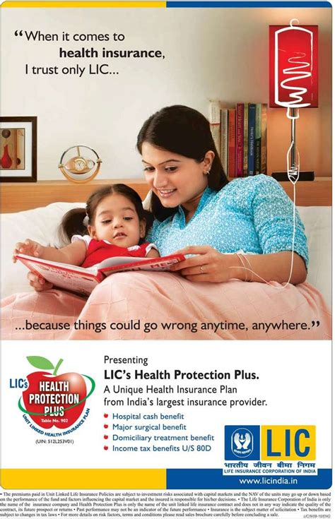 lic health protection plus details