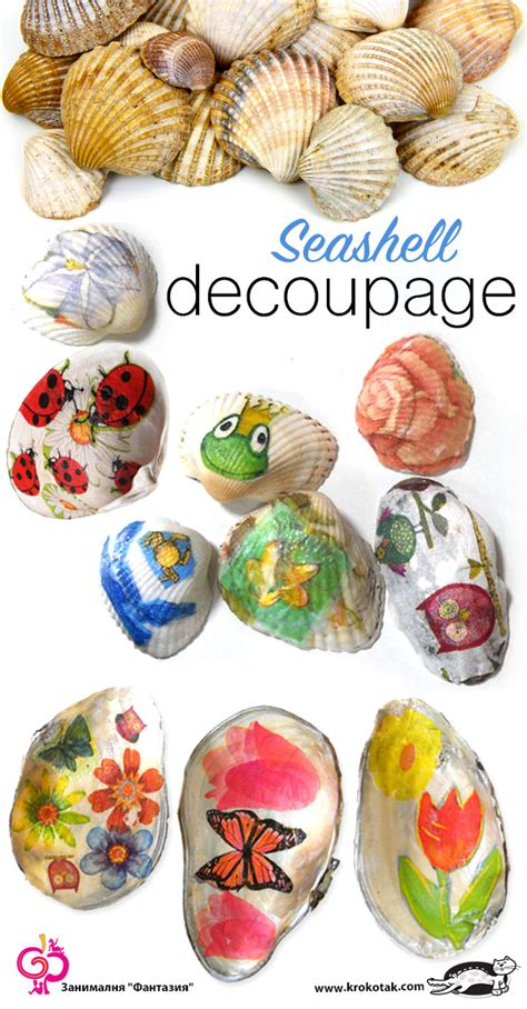 Decoupage For Children - krokotak decoupage on sea shells
