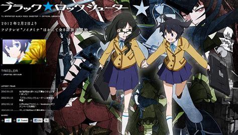 black rock shooter tv anime news network black rock shooter diventa una serie tv per noitamina