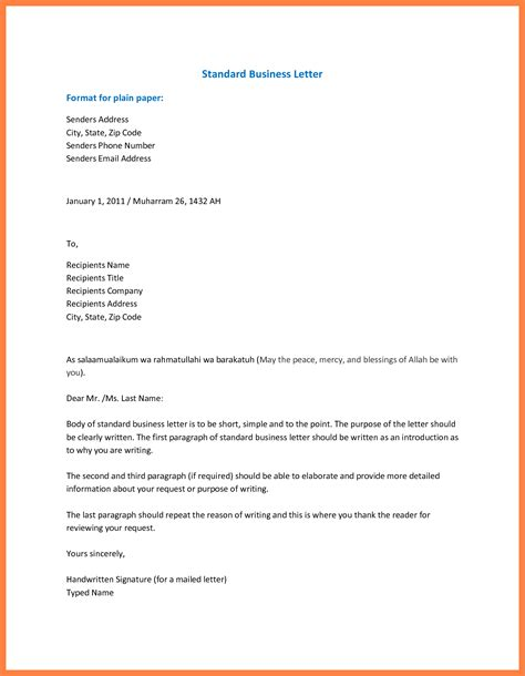 Email Format Template by Professional Business Email Format Best Business Template