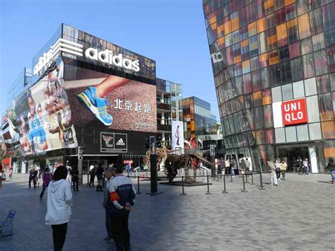 Adidas China | china adidas plans to open 3 000 new stores