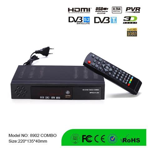 hd combo freeview hd freesat hd receiver recorder digital
