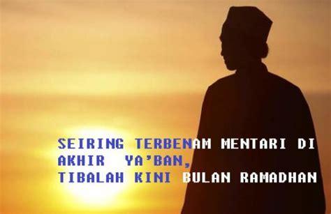 dp bbm kata bijak bulan ramadhan terbaru gingsulcom