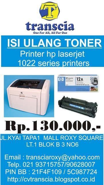 Tinta Printer Epson Laserjet 1000 Ideas About Tinta Toner On