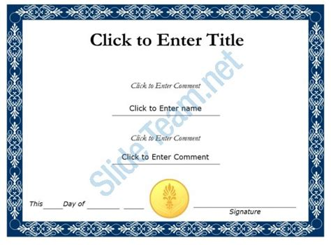 certificate of participation template ppt certificate templates powerpoint certificate of