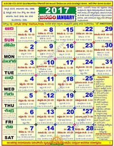 Tomorrow Calendar 2016 Search Results For Telugu Calendar 2015 2016 Calendar 2015
