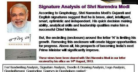 doodle signature meaning analysis of narendra modi signature graphology