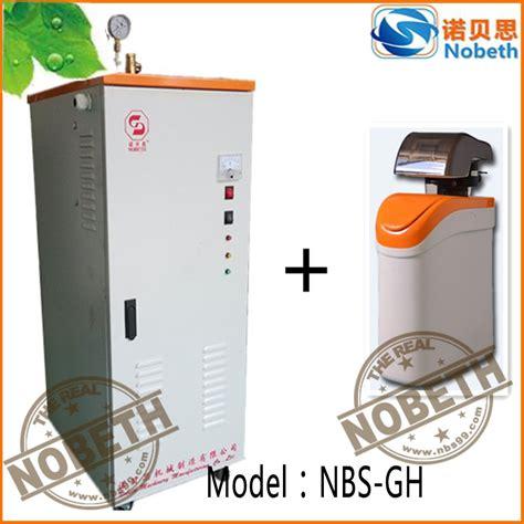high efficiency nobeth nbsgh 18kw electric steam turbine