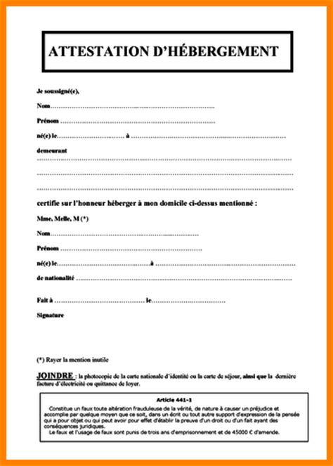 Letter Type Attestation Hebergement 5 Attestation D H 233 Bergement Exemple Exemple Lettre